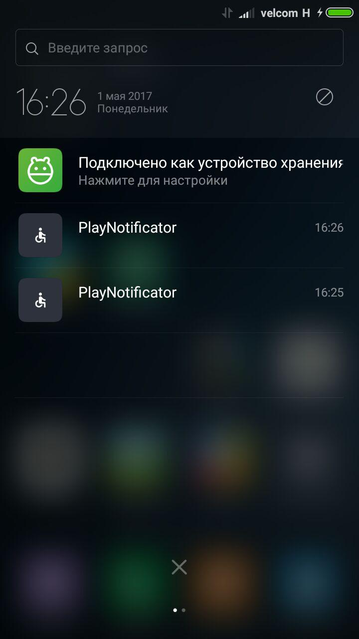 Schedule notifications - Playfab Community